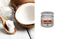 Самое ароматное и полезное кокосовое масло пищевого качества. Стеклянная баночка 180 грамм
