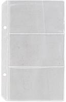 Файл для 6 визиток с 2 отверстиями bm.3591/2