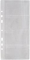 Файл для 8 визиток bm.3592