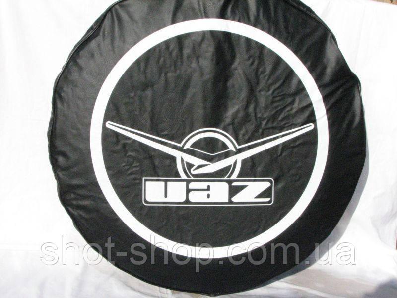 Чехол запаски УАЗ 469.31519