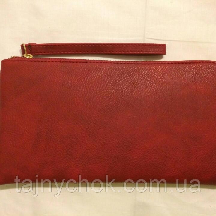 Женский кошелек с ремешком на руку