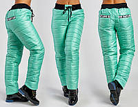 Женские стеганные брюки на синтепоне. Ментол.