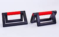 Упоры для отжиманий складные (2шт) PS PUSH-UP BAR (пластик, неопрен, р-р 12x23,5x15см)