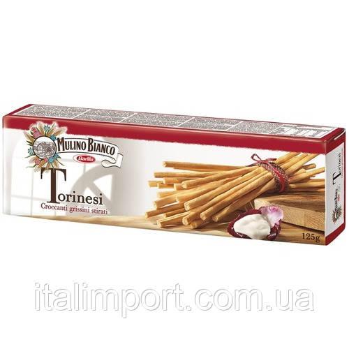 "Хлебные палочки ""Торинези"" Mulino Bianco 125г"