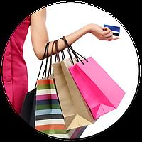 Всемирный день шопинга! Акция!