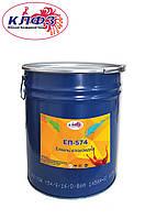 Эмаль ЭП-574 химстойкая эпоксидная