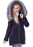 Зимнее женское пальто в Харькове. Сравнить цены 0e6c3e7aba862