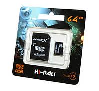 Карта памяти microSDHC, 64Gb, Class10 UHS-I, Hi-Rali, SD адаптер (HI-64GBSDCL10-01)
