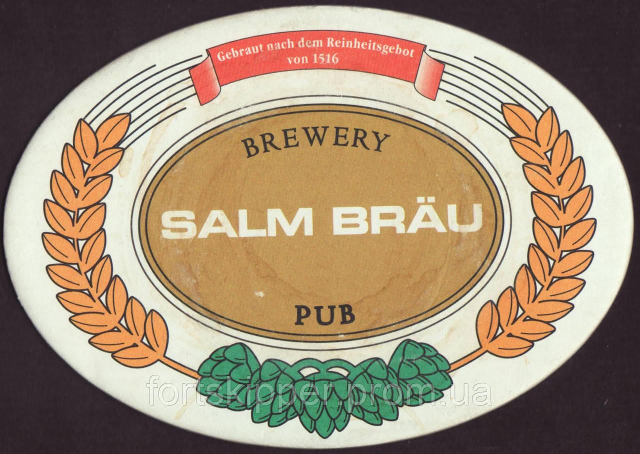 Пивзавод на натуральном сырье от 500 литров в сутки Salm