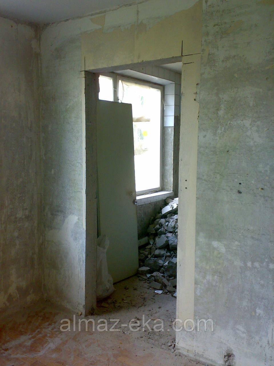 Демонтаж.Резка проемов,штроб,выходы на балкон,сантехкабины