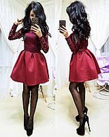 Платье с верхом из кружева и расклешенной юбкой 505483