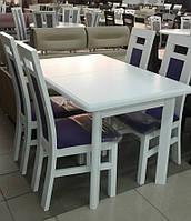 Стол обеденный Комфорт 120/200х80 белый деревянный раскладной