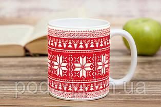 Чашка с новогодним орнаментом