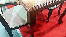 Стол обеденный деревянный для гостиной Вена (Відень) Sof, цвет орех, фото 3