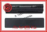 Батарея HP DV3-2055ea DV3-2051ea 10.8V 5200mAh, фото 2