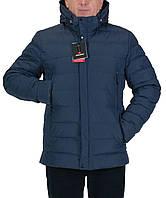 Теплая зимняя куртка MALIDINU