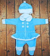 Детский новогодний велюровый комбинезон Снегурочка