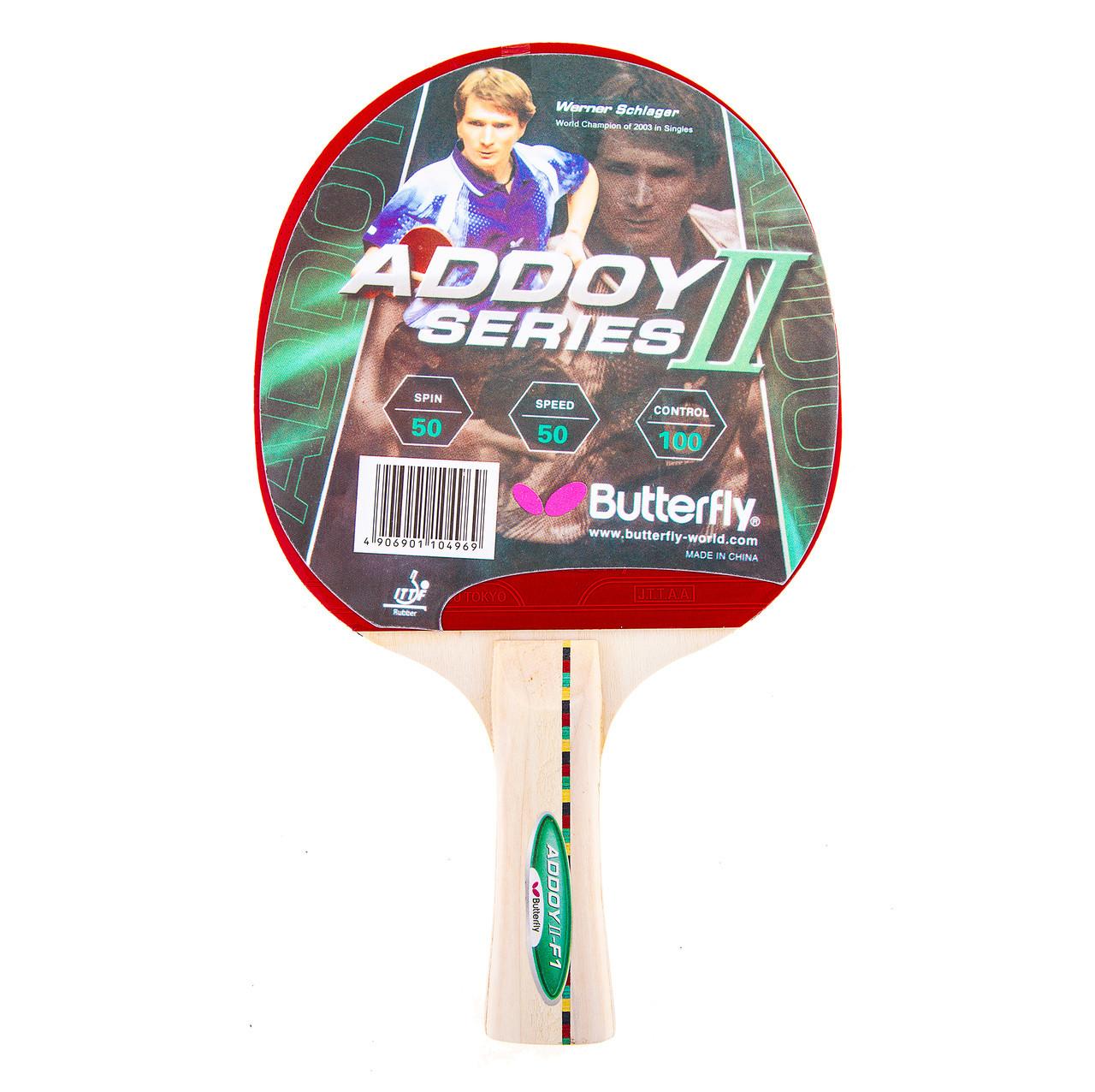 Ракетка для настолького тениса Batterfly Addoy 2 F1