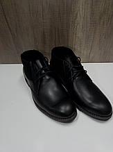 Мужские ботинки демисезонные Lioneli 3501 из натуральной кожи.