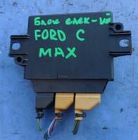 Блок электронныйFordS-Max2006-20157g9215t850a