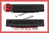 Батарея ACER Aspire One 531h 751h 11.1V 5200mAh, фото 2