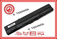 Батарея ACER L12B32 AL12B72 AL12X32 11.1V 4400mAh