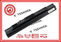Батарея ACER UM09A71 UM09A73 11.1V 2200mAh