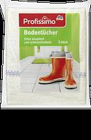 Тряпка для уборки гладких поверхностей Profissimo Bodentucher 2 шт