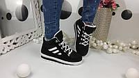 Женские зимние спортивные кроссовки-ботинки