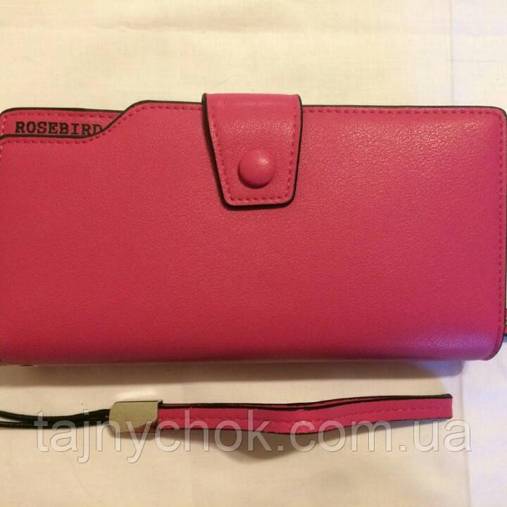 Стильный женский кошелек с ремешком на руку