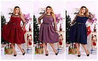 Нарядное платье на новый год сетка рукава 60-74