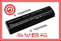 Батарея HP DV6-7204 DV6-7205 11.1 5200mAh оригинал