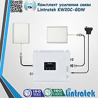 Комплект для усиления KW20C-GDW