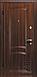 """Входные двери Патриот LS модель """"Капри""""  , фото 2"""