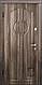 """Входные двери Патриот LS модель """"Готика""""  , фото 2"""
