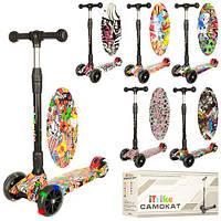 Самокат детский Scooter Smart Itrike до 80 кг широкие светящиеся колеса и складывание руля наклоном