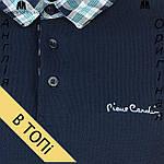 Поло Pierre Cardin мужское с клетчатым воротником , фото 3