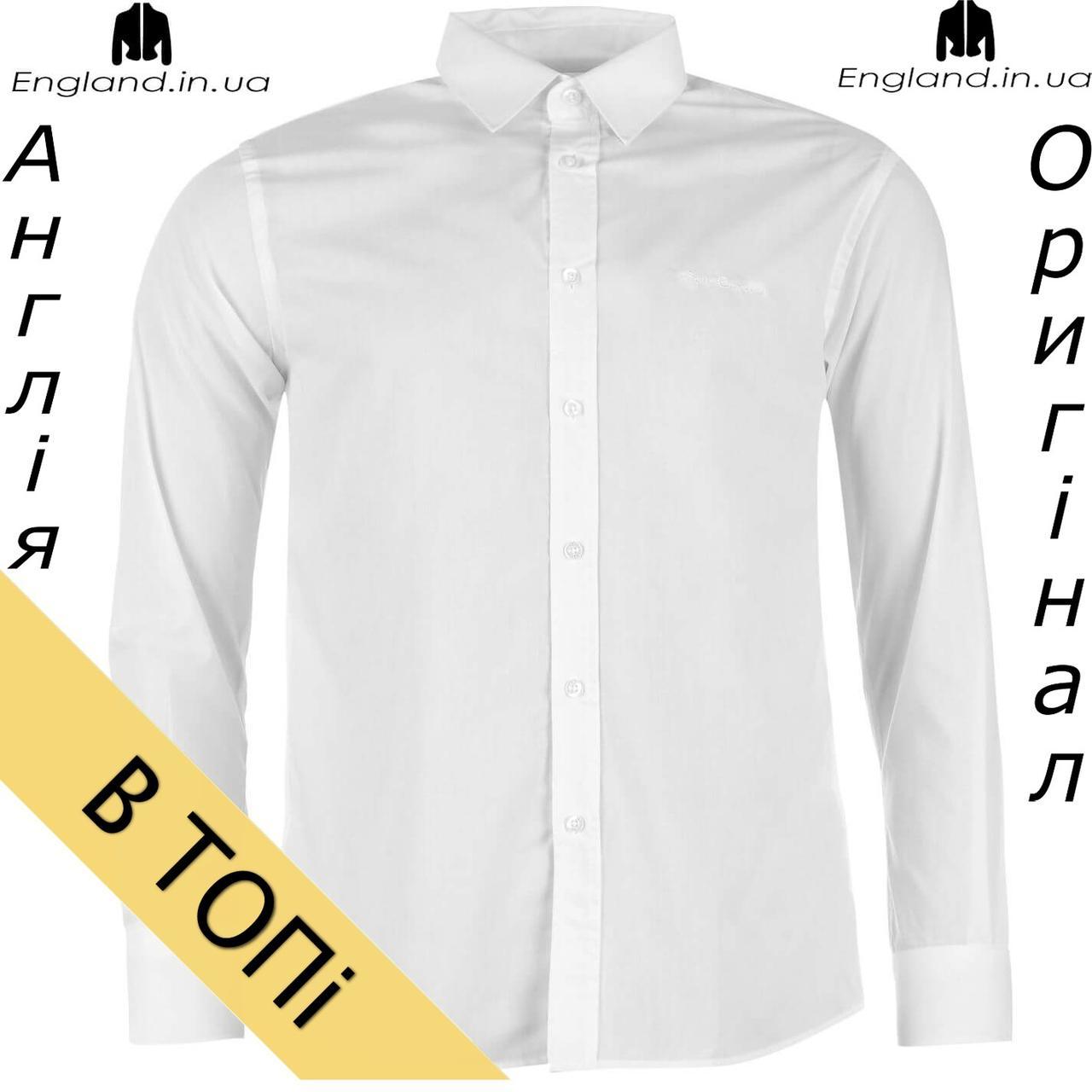Рубашка мужская Pierre Cardin белая на длинный рукав из Англии