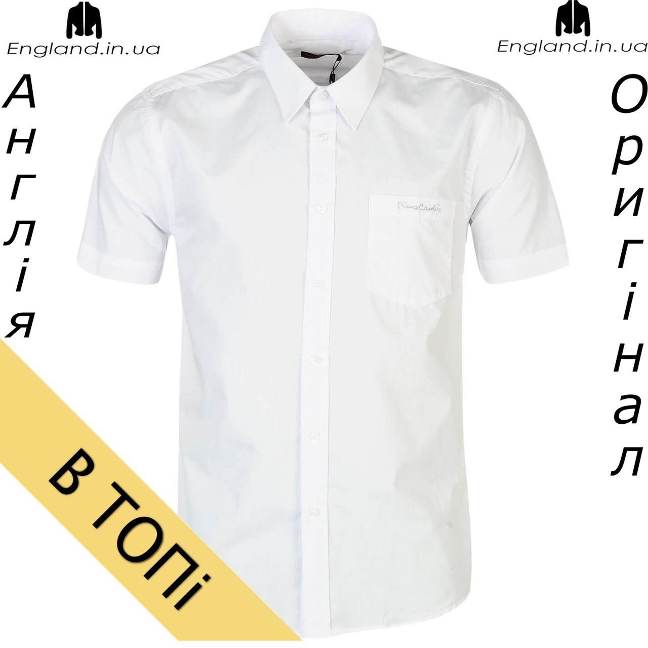 Рубашка мужская Pierre Cardin белая летняя на короткий рукав