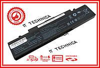 Батарея SAMSUNG P430 R430 11.1V 4400mAh оригинал