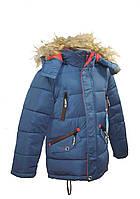 Зимняя куртка НС10 на 100% холлофайбере размеры 122-146, фото 1
