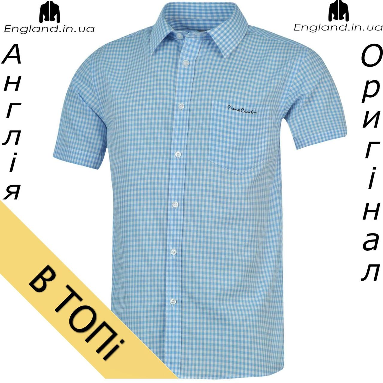 Рубашка мужская Pierre Cardin светло-синяя на короткий рукав