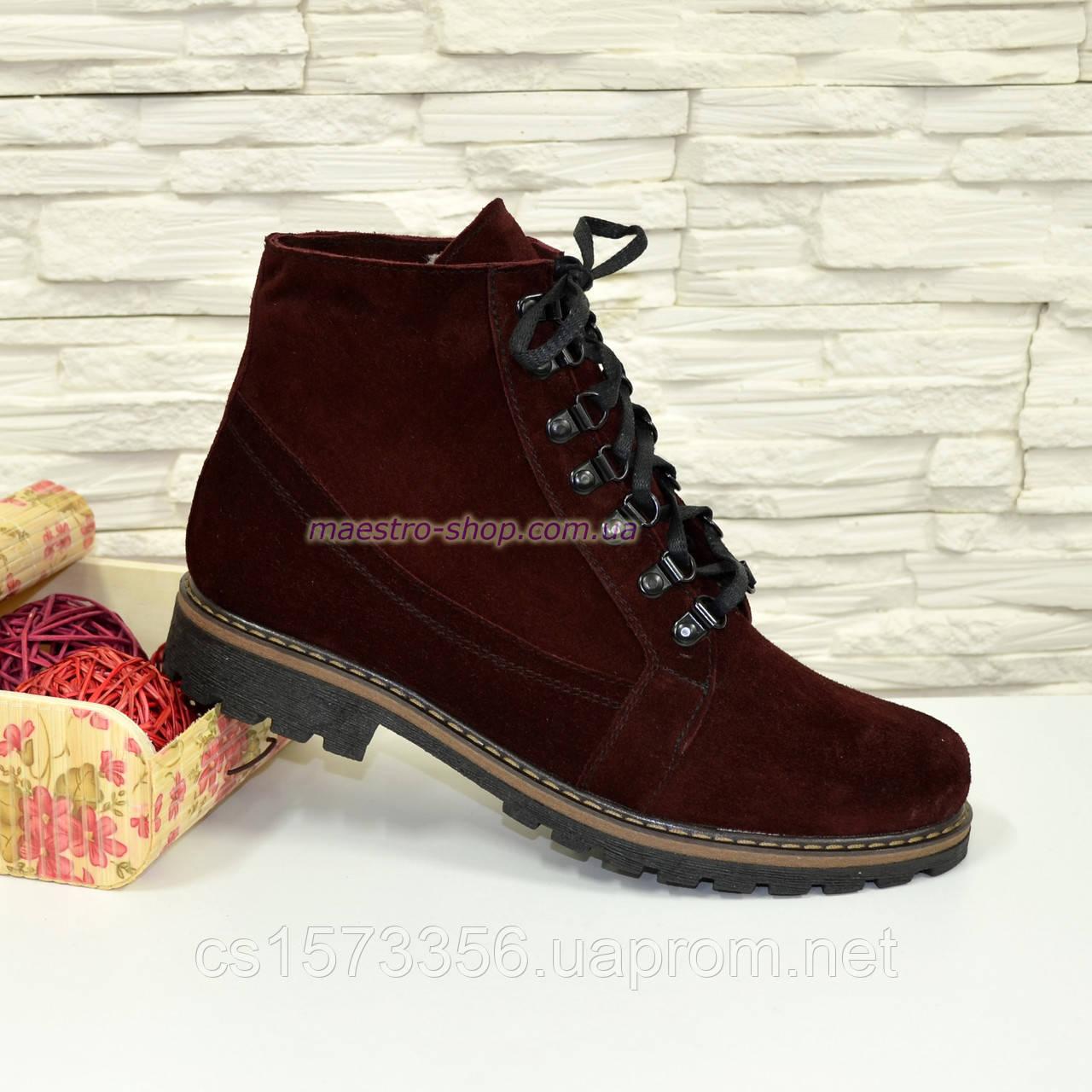 Ботинки женские зимние замшевые бордового цвета