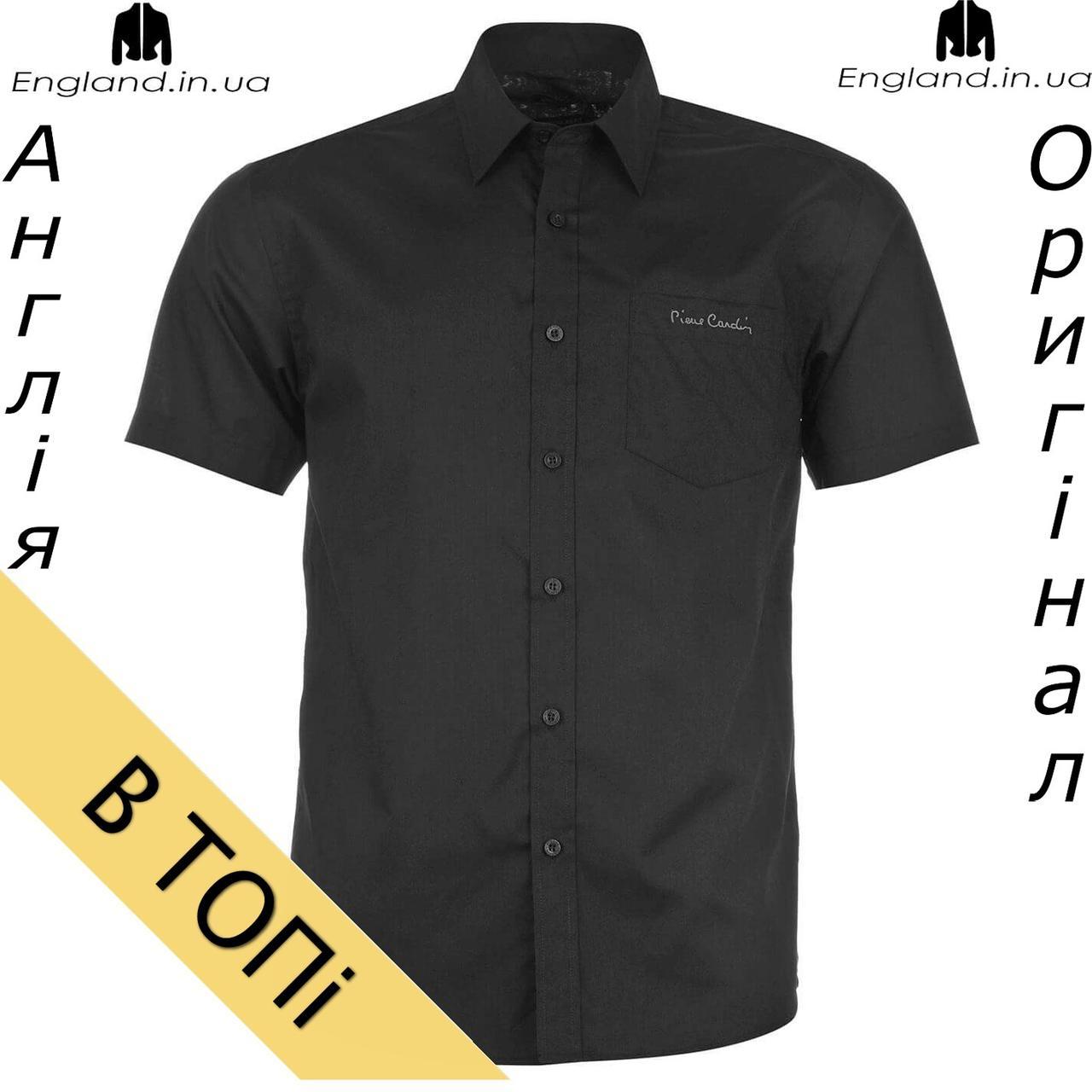 Рубашка мужская Pierre Cardin черная на короткий рукав