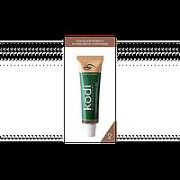Краска для бровей и ресниц Kodi Professional  пр-во Австрия (светло-коричневый)