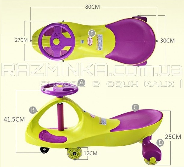 Бибикар, толокар, smart car, bibicar, смарткар, plasmacar, каталка