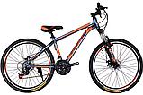 Велосипед Titan Protey 26″ V2 2018 года, фото 2