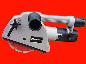 Штроборез 150 мм, 1.7 кВт Элпром ЭМРШ-150-1700