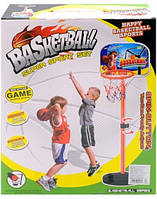 Дитяче баскетбольне кільце на стійці 689-1