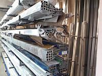 Алюминиевые профили-пополнение склада уголки, полосы, трубы